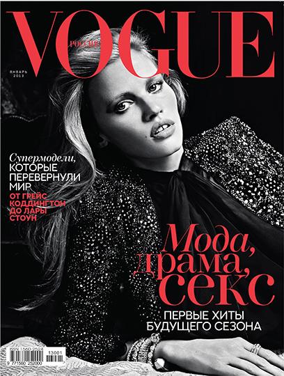Vogue_Russia_C1_VG_01_13_01